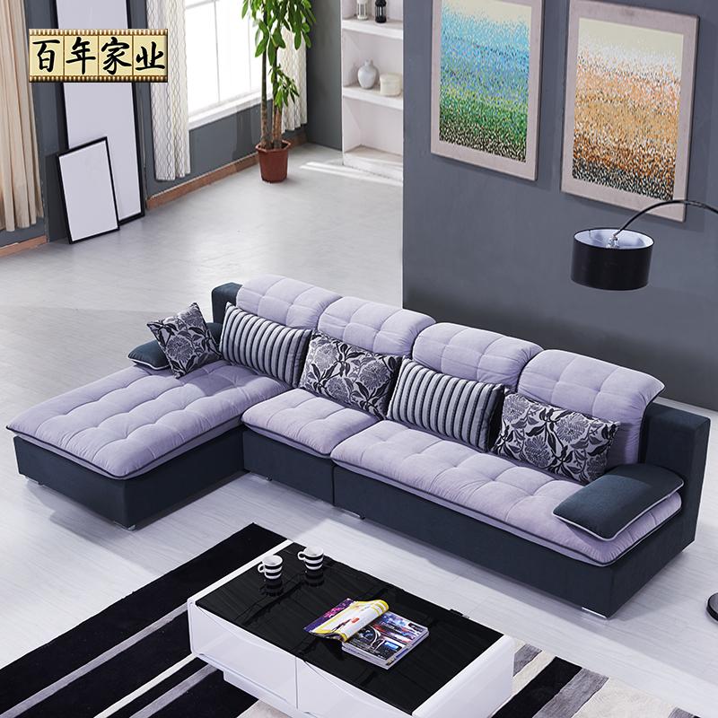 布艺沙发 住宅客厅家具