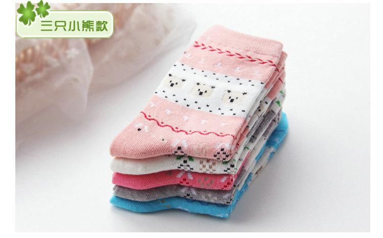 【5双装】中长筒女袜 袜子 萌到不行的三只小熊 女生都拒绝不了的