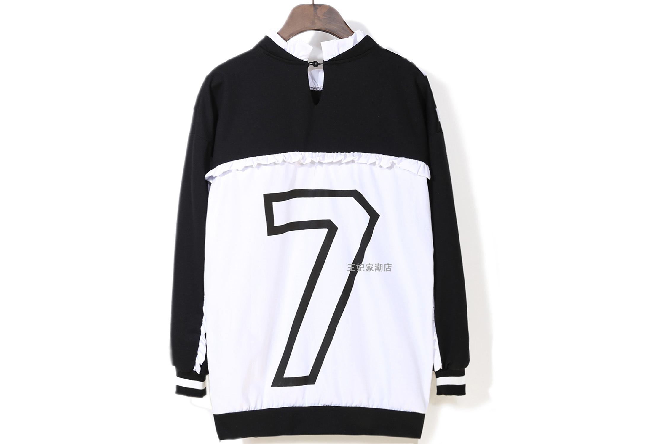 黑白荷叶花边领7号长款卫衣