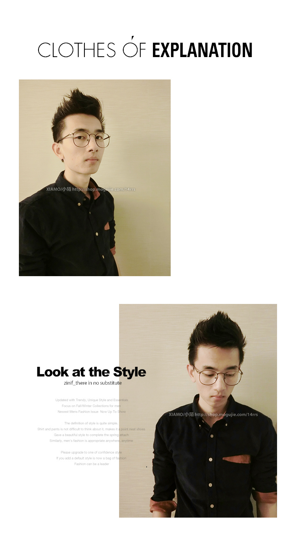 韩版金属复古方框时尚平光镜