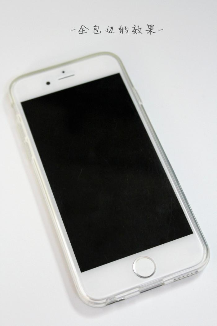 原创午后茶iphone6手机壳