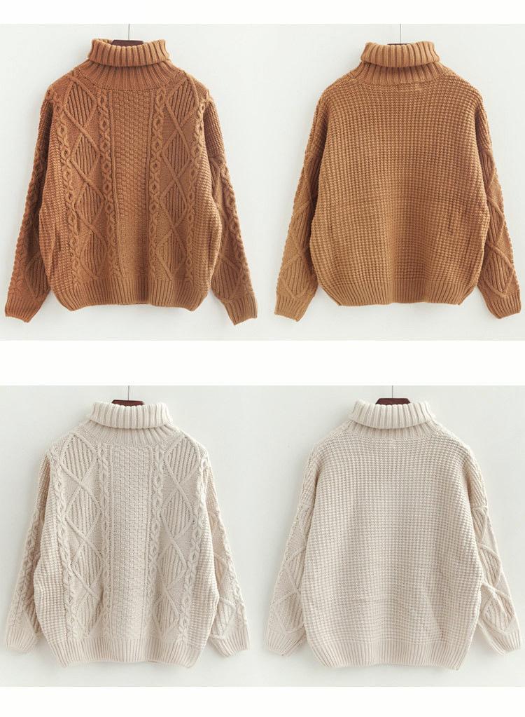 复古麻花编织高领毛衣
