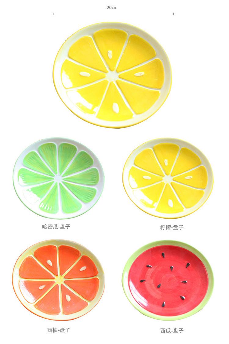 单个水果矢量图