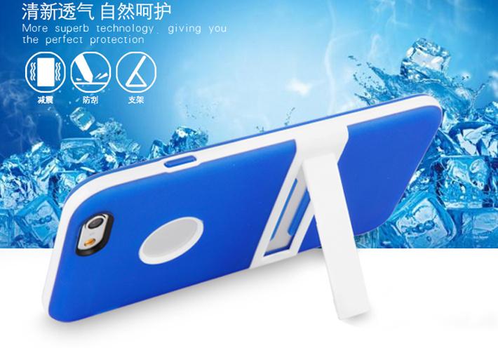 苹果6 6plus懒人支架手机壳