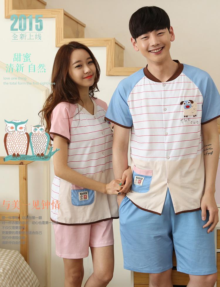 2015韩版可爱清新情侣睡衣套装