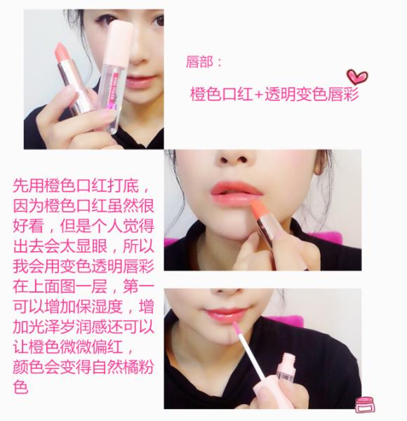 慵懒起床后的【韩系可爱丸子头减龄妆容】-扮嫩必备