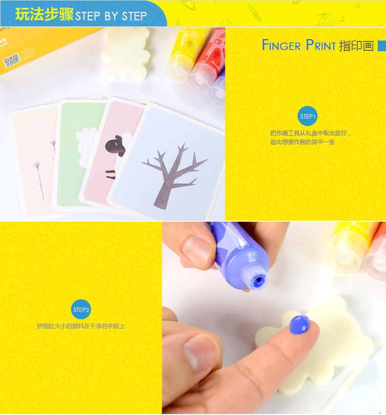 幼儿手指印画颜料套装图片