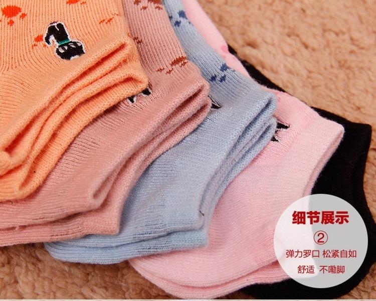 5双装可爱猫爪小猫刺绣女袜