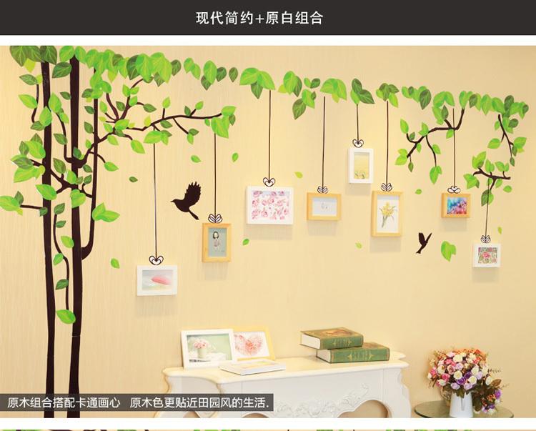记忆树沙发卧室客厅背景墙照片墙欧式
