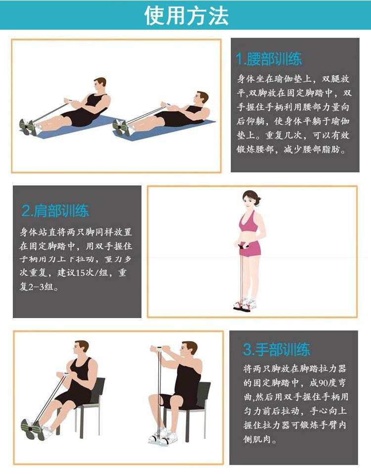 【脚蹬拉力器仰卧起坐健身家用运动减肚子瘦腰神器收