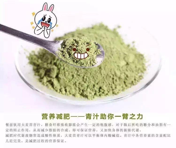 950 120店招素材青汁