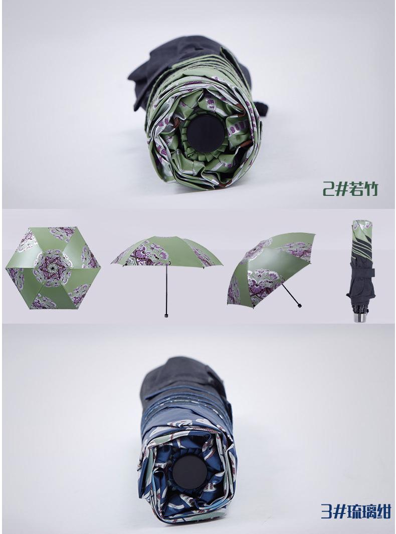 天堂伞正品中国风复古风防晒防紫外线遮太阳伞