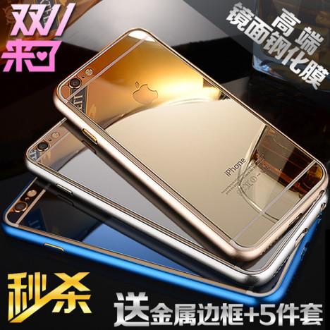 【苹果iphone6s plus手机钢化玻璃膜5/5s防爆彩膜】