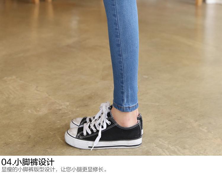 赵丽颖宋暖明星同款铅笔高腰小脚裤秋冬款牛仔裤子女