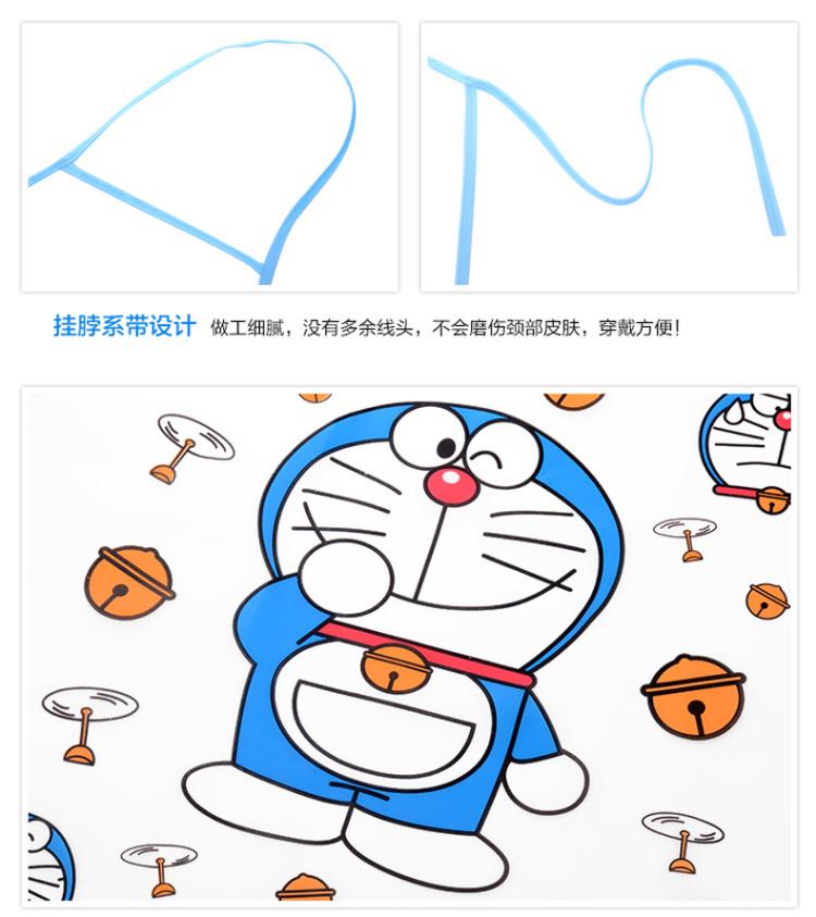 【卡通kityy猫防水围裙】-家居-百货_其它厨房用品