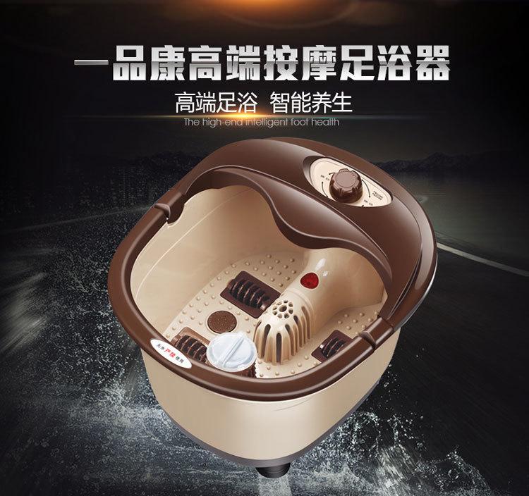 正品特价自动电加热脚动按摩足疗泡脚桶足浴盆