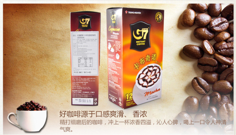 越南中原g7咖啡_越南 中原g7咖啡 卡布奇诺/榛果味 216g/盒