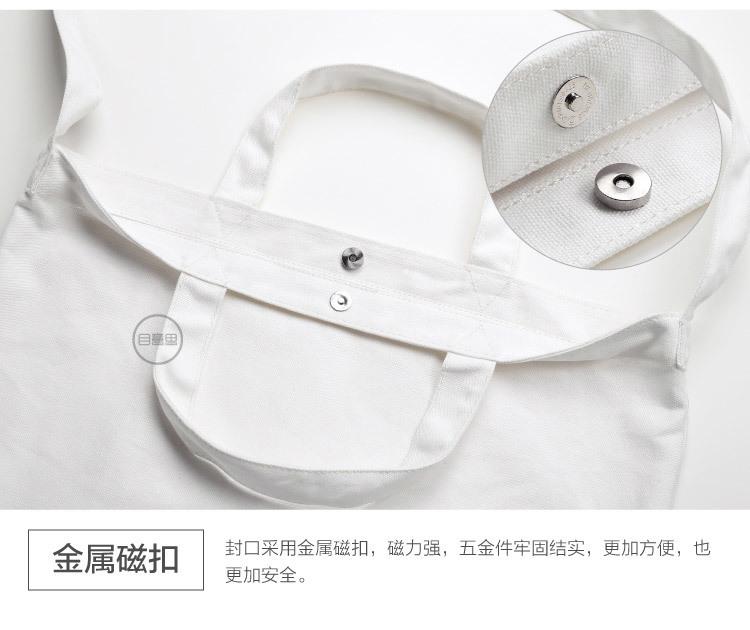 目意思原创文艺小清新宽版纯色黑白极简基本款帆布袋男女款
