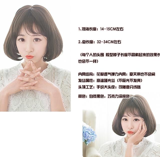 【空气刘海短发bobo大头皮修脸内扣短卷发韩国高温丝