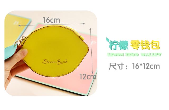 【小清新柠檬卡通零钱包】-家居-女包