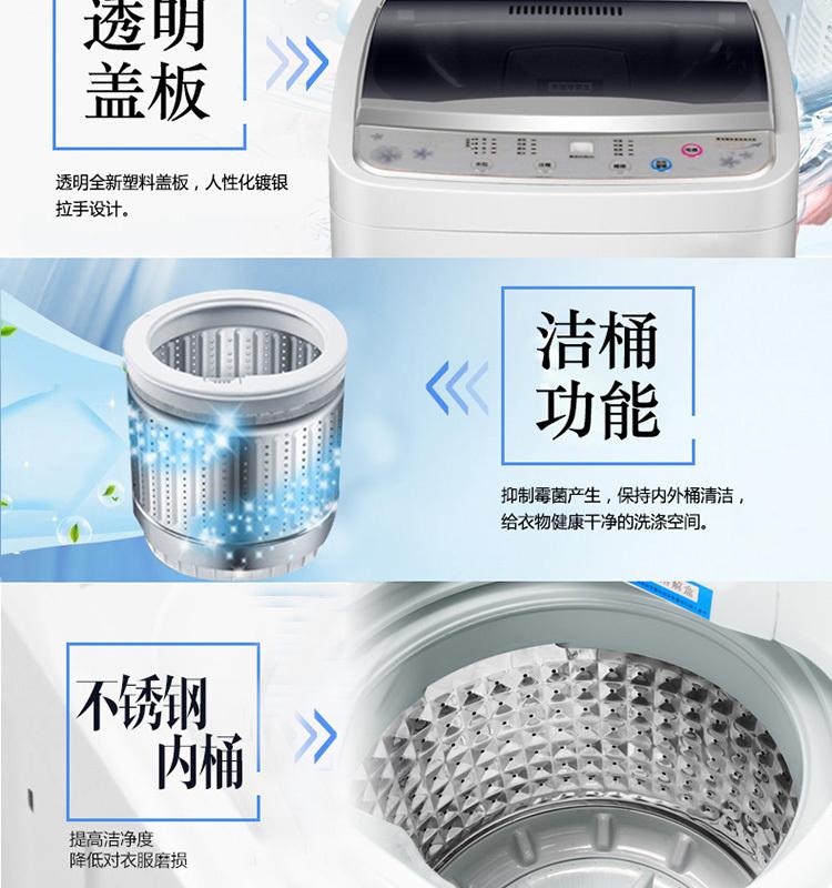 0kg全自动洗衣机非半自动迷你洗衣机家用】