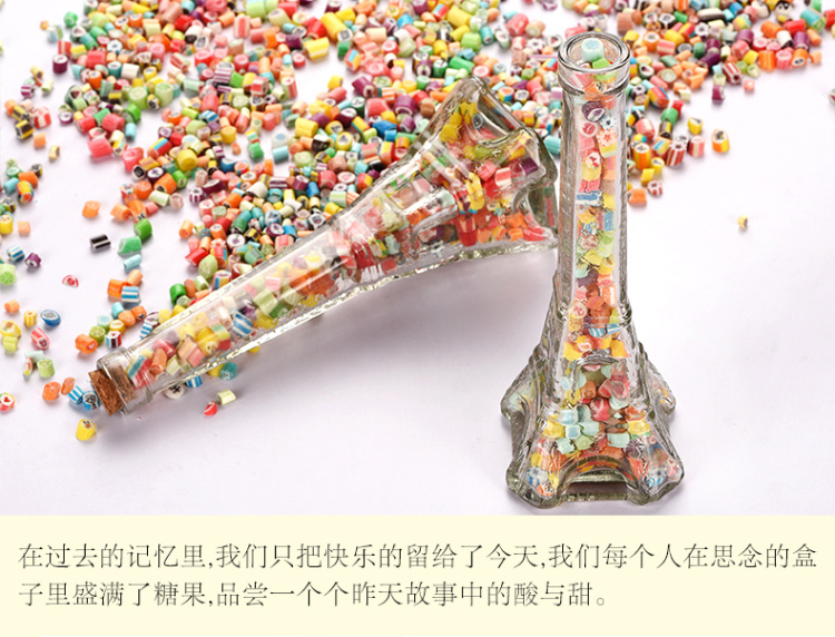 【【诱见】埃菲尔铁塔手工切片糖果