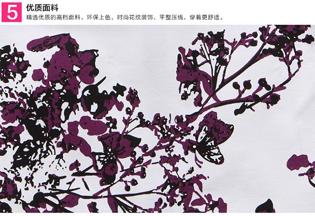 梅花纹样设计1000例
