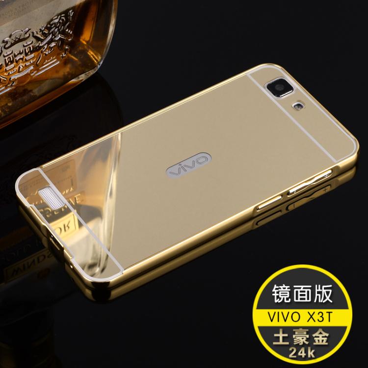 步步高x3手机套 x3t手机壳 vivo x3sw手机壳