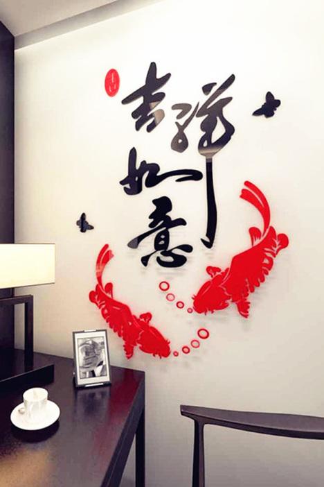 【水晶亚克力墙贴立体客厅餐厅玄关电视背景墙贴画】