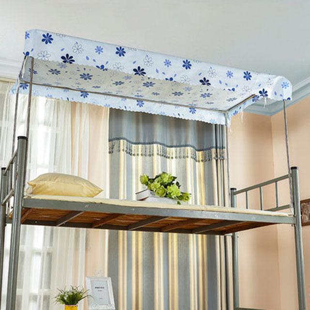 大学生寝室宿舍床帘透气遮光防尘上铺下铺女生床幔床帘图片