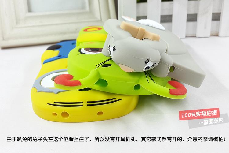 【红米note3卡通文艺史迪仔小清新布朗熊小黄人可爱