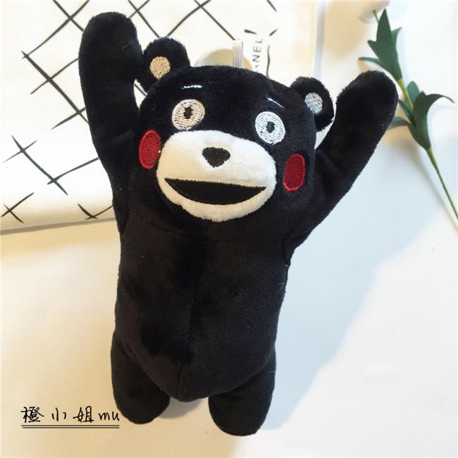 熊本熊手机可爱墙纸