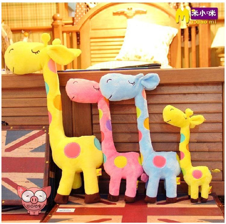 新品创意可爱卡通长颈鹿糖果鹿毛绒公仔家居装饰女生生日礼物玩偶