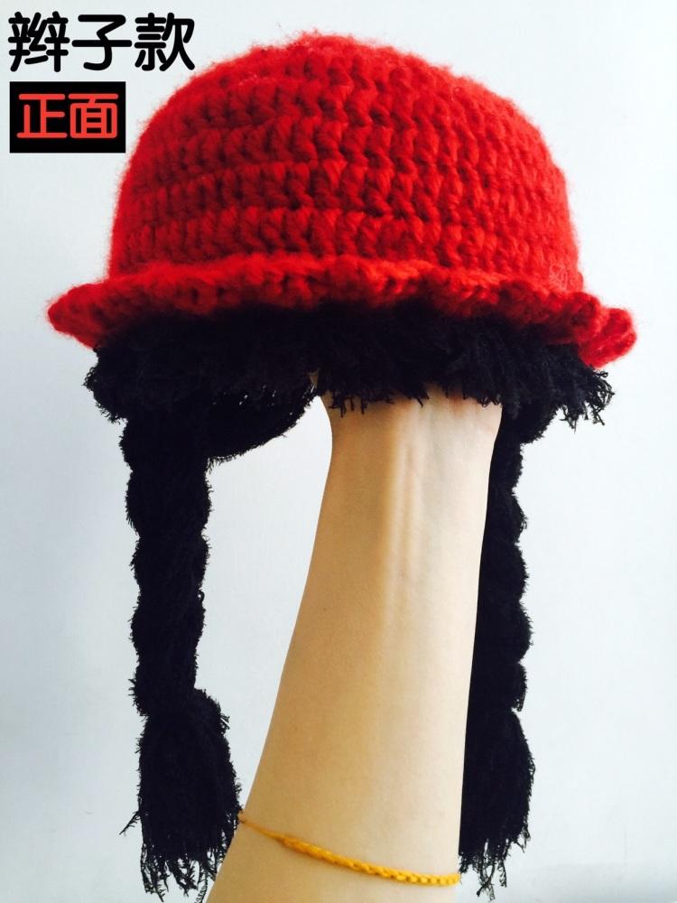 手工编织儿童帽子幼儿假发毛线帽针织男孩女孩秋冬春季龙凤宝定制