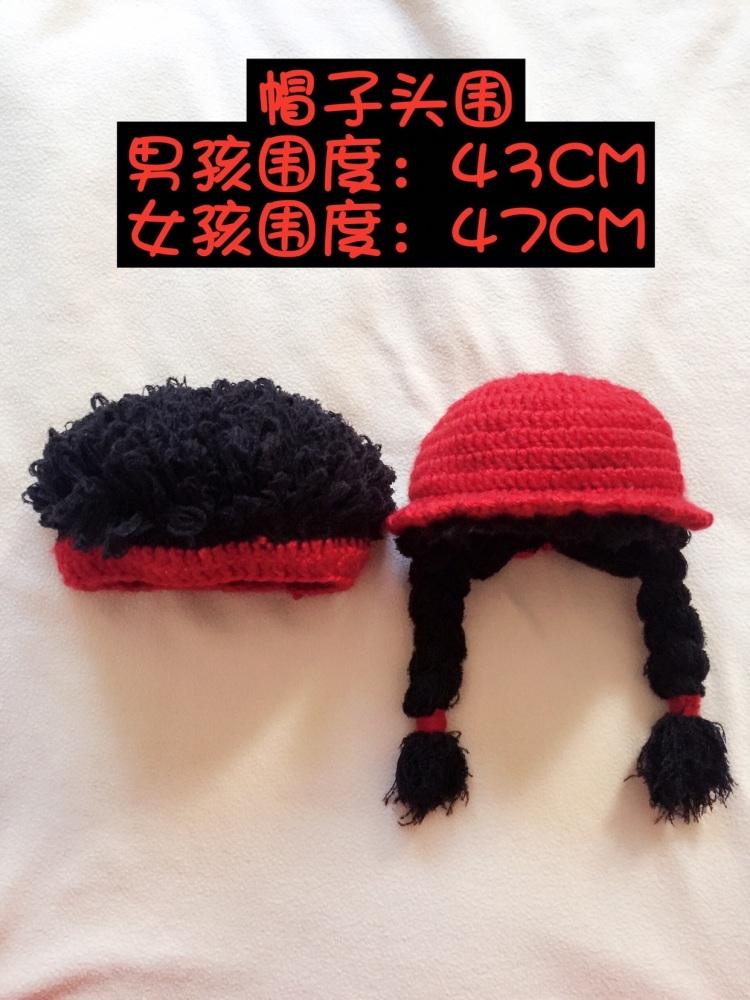 【手工编织儿童帽子幼儿假发毛线帽针织男孩女孩秋冬