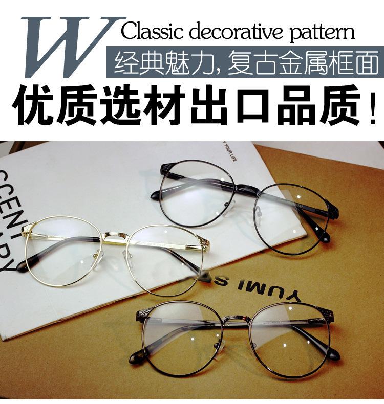 【新款文艺复古圆形眼镜框】-配饰-配饰