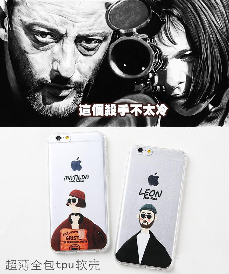 欧美情侣图片苹果手机壁纸