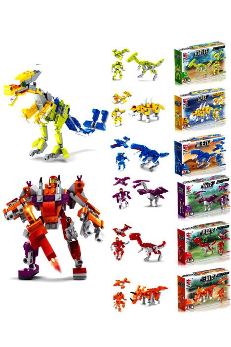 lego拼装塑料积木侏罗纪超级恐龙合体3-6周岁儿童益智玩具