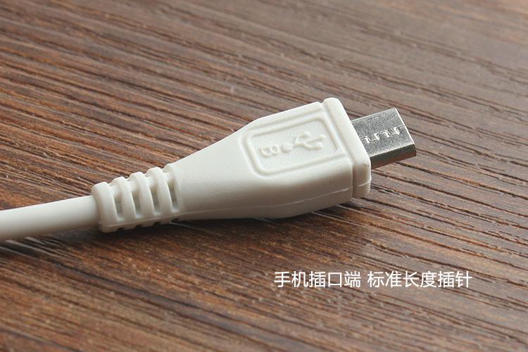 步步高vivo手机充电器原装正品x5l x6 x3数据线插头
