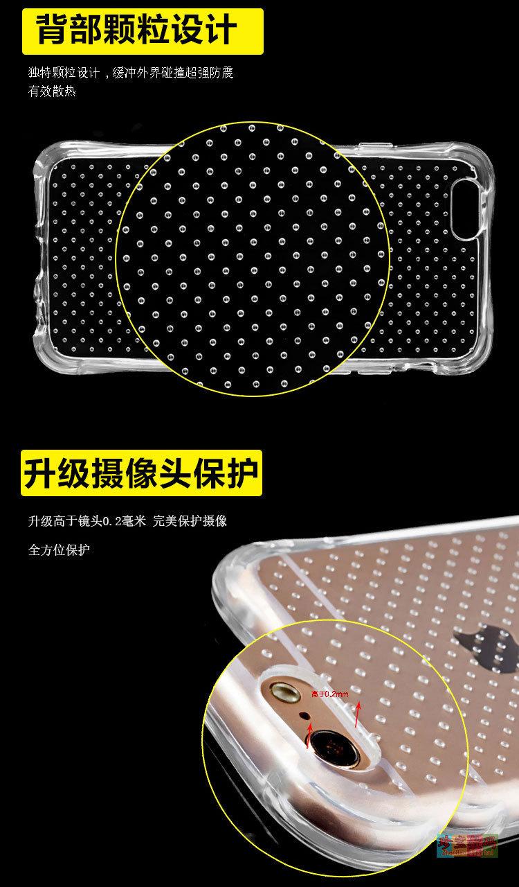 【苹果iphone6s plus透明tpu手机软壳 气囊防摔 外套】-iphone6s气囊