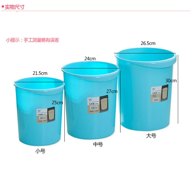【多色彩家用垃圾桶】-家居-百货