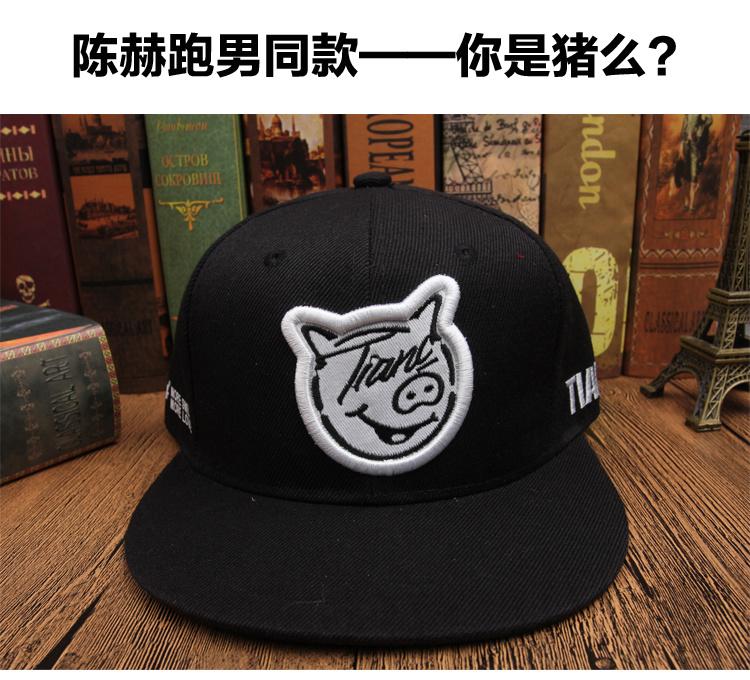 陈赫带帽子qq头像