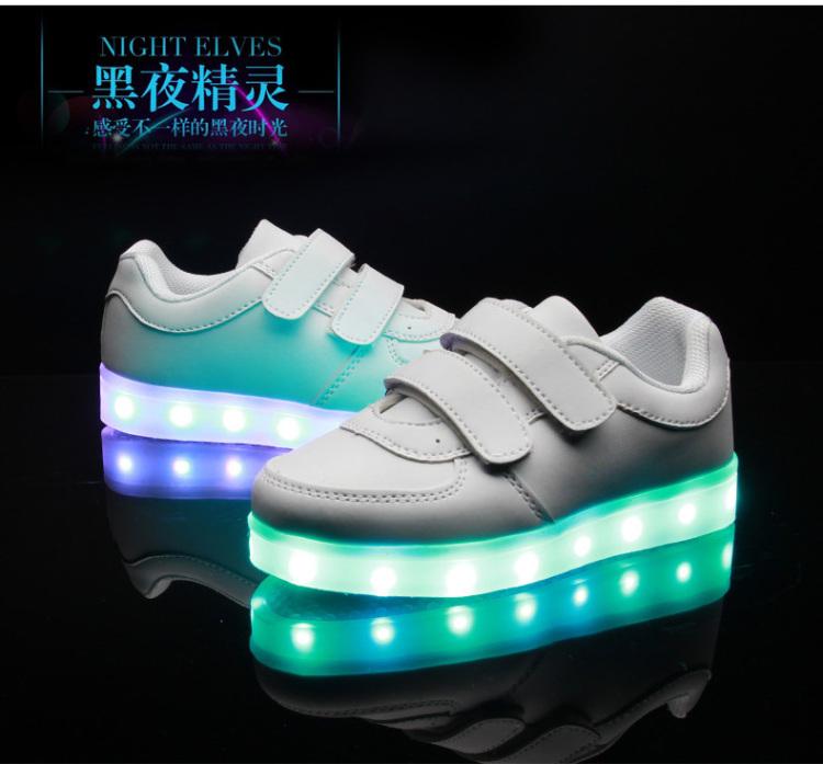 【儿童七彩发光亮灯鞋】-母婴-运动鞋