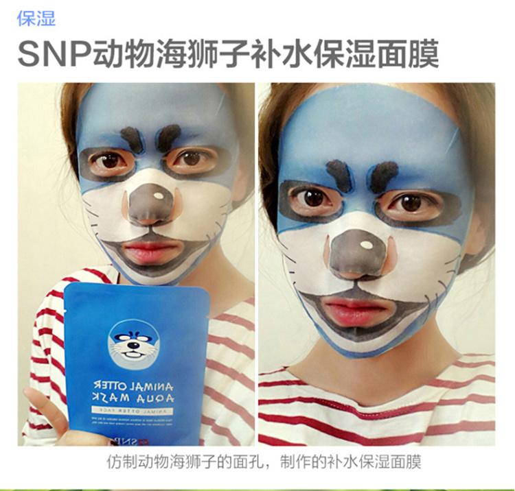 【韩国snp动物园面膜熊猫老虎海豹绿龙京剧脸谱10片