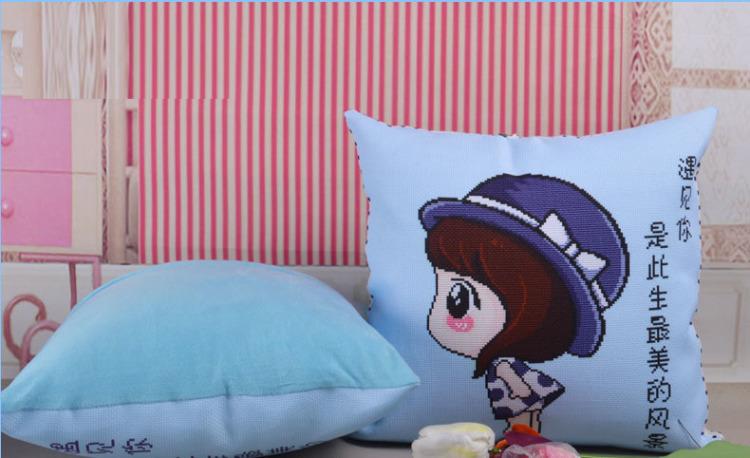 【新款十字绣抱枕客厅卧室可爱卡通情侣浪漫动漫靠绣