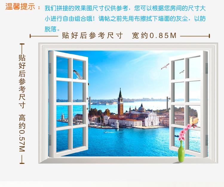 浪漫时尚风景假窗-海中城市