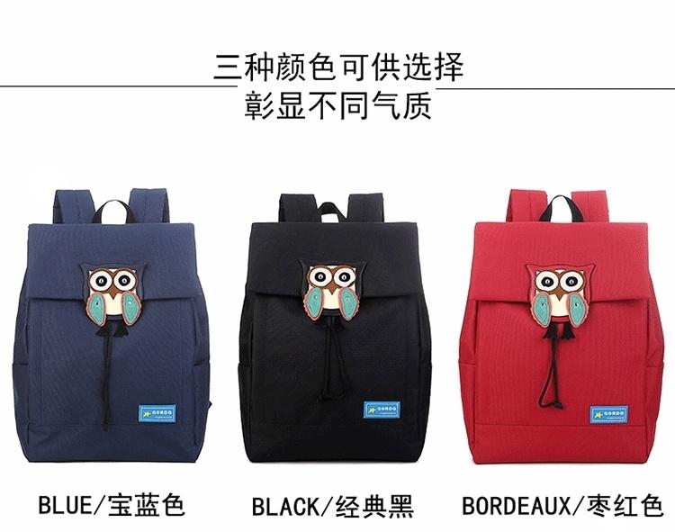 可爱小清新日系学生双肩包学院风软妹背包女书包软妹萌趣包电脑包