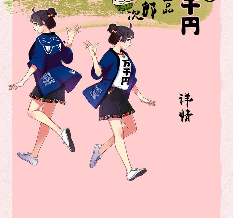 招财猫夏日祭日本和风cos宅舞软妹和服浴衣男女外套空调开衫