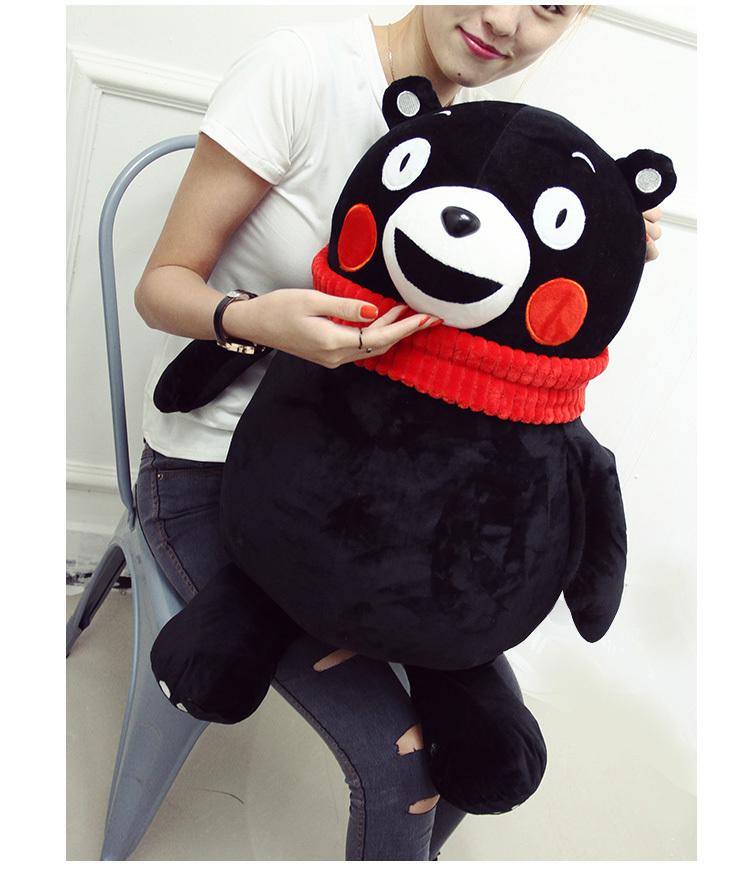 【日本熊本熊公仔黑熊毛绒玩具抱枕】-母婴-母婴用品