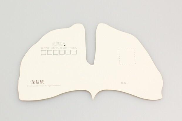 信的恋人明信片手绘异形树叶书签古风创意贺卡片30张套装
